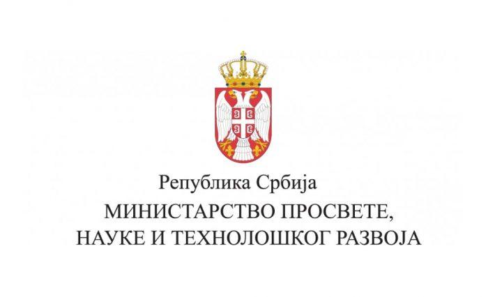 ministarstvo_prosvete_1100x600