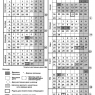 kalendar-OS-21-22